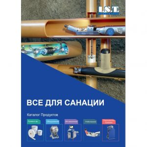 Новый каталог продукции от компании IST (Германия)
